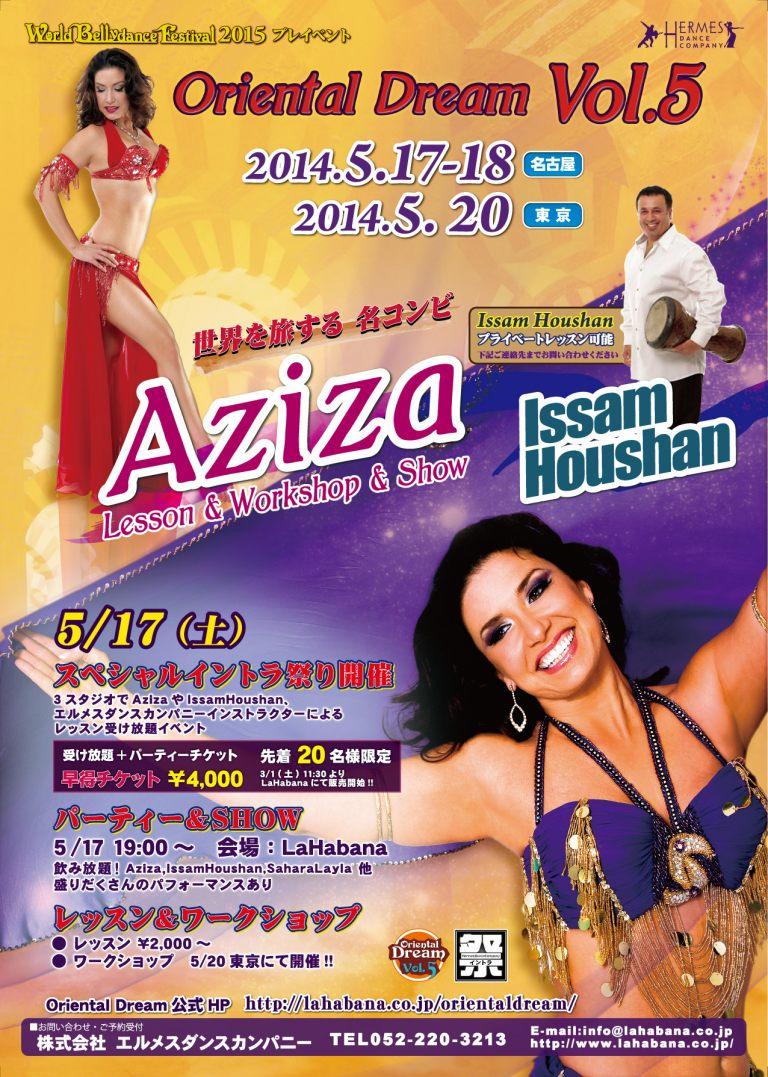 bellydance-aziza-poster-26